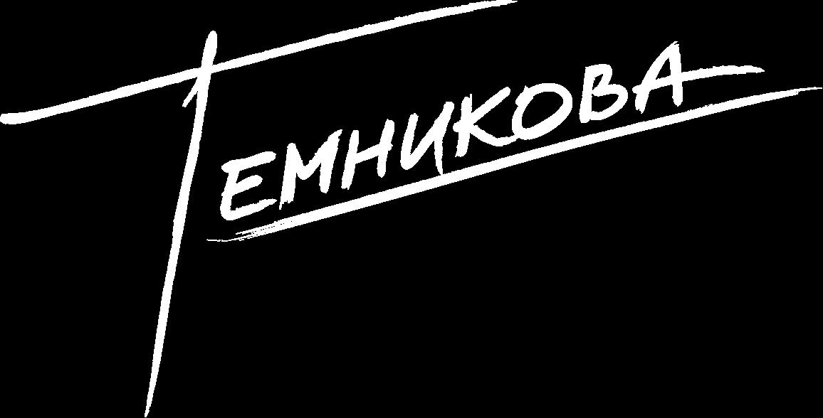 Logo white@2x